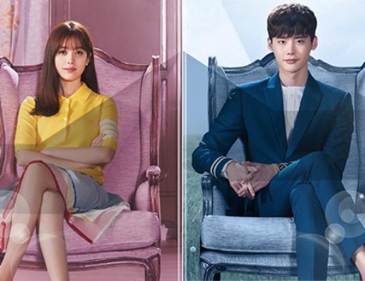 K-Drama Spotlight: W